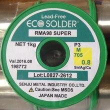 Fil de soudure M705 P3 Sans plomb argent 3{c21a25856bfcb9027934937cf6e27734c848961347a77128bb7b6571e4c99dec} BRICOLAGE préféré 0.8mm solder wire