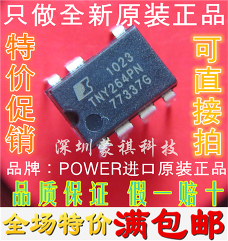 10pcsTNY264P TNY264PN DIP8 Power Management Chip Only Original
