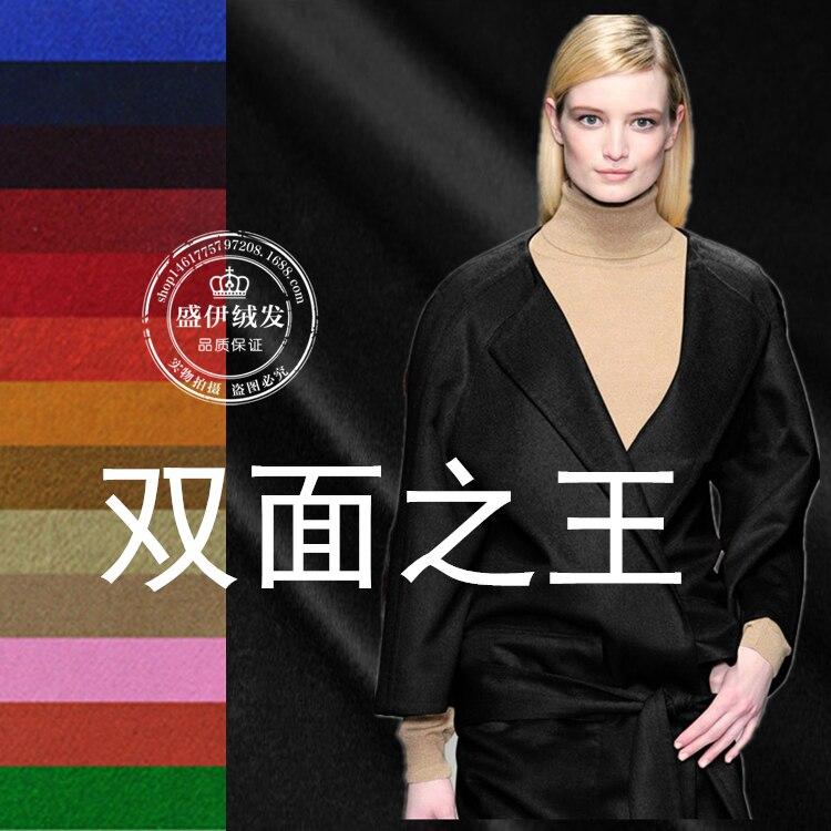 Les tissus suisses en laine de cachemire haut de gamme commandent un double tissu à coudre à la main.
