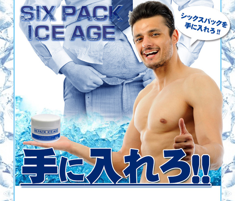 Cheap body massage cream