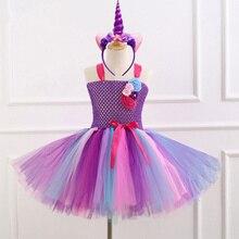 Childrens Girls Unicorn Tutu Dress + Headwear 2PCS Rainbow Flower Girl Birthday Party Up Fancy Halloween Costume