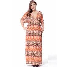 2017 Плюс Размер Платья для Женщин 4XL 5XL 6XL Лето Dress V Шеи Форме Крыла Летучей Мыши Рукав Длинный Макси Dress Beach Dress Vestidos mujer