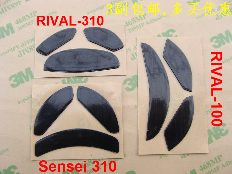 Mouse Skates / Mouse Replacement Feet For  Steelseries Rival 310 /sensei 310 /rival 100  /rival600 Rival 650
