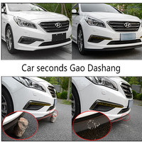 2 5 Mt Auto Styling Front Lip Bumpeer Rubber Sticker For AUDI A1 A3 A4L A4