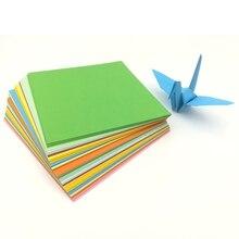 DIY креативная цветная бумага ручной работы дешевый цветочный узор DIY Дети оригами Бумага скрапбукинг украшения бумаги 15x15 см