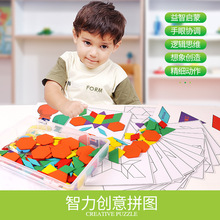 New toys Wooden childrens plane puzzle shape digital cognition creative building educational M71
