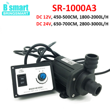 Bringsmart SR-1000A3 3000L/H 7M Mini Brushless Booster Pump 12V DC Water Pump + Speed Controller 24V Submersible Fountain Pump