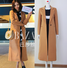 2016 Autumn Winter Women Fashion Wool Coat Camel One Button Imitated Cashmere Outerwear Thicken Padded Lining Long Overcoat