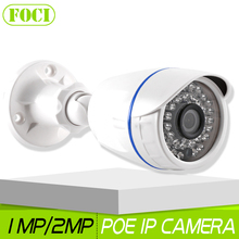 XMEYE CCTV HD 720P 1080P IP Camera PoE 1.0MP / 2.0MP Outdoor Bullet Security Camera IP With 48V PoE Cable 36 LED 2MP Lens 3.6mm