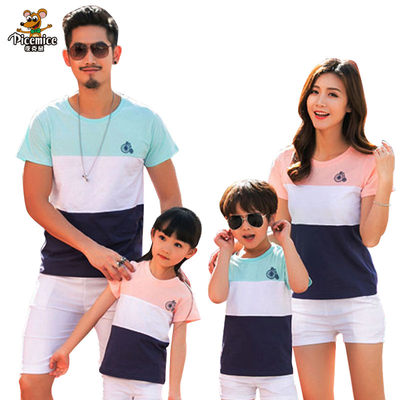 Family Clothing Outfits Fashion Striped Summer Short