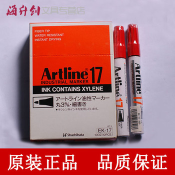 Japan EK-17 oil industry and environmental protection do not fade 1.5mm marker