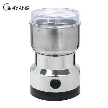 4YANG Household Electric Coffee Grinder Machine Coffee Miller Stainless Steel Intelligent Coffee Beans Nuts Spice Grinder spices grinder machine