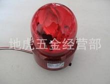 XVR12B04S Schneider revolving acousto-optic alarm with buzzer