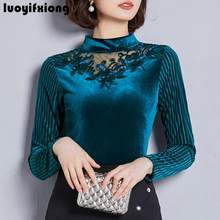 Womens Tops and Blouses Elegant Embroidery Lace Patchwork Velour Blouse Women Shirts Long Sleeve Blouse Plus Size Blusas Mujer