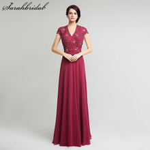 Elegant Lace Mother of the Bride Dresses with Cap Sleeves V Neck Beaded Long Chiffon Women