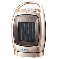 Household Appliances Heater Living Room Bedroom Heater Super Hot Electric Heater