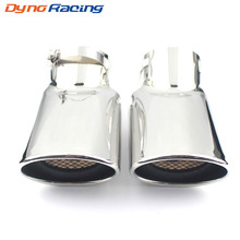 Racing Modified Car Exhaust End Pipe Muffler tail Tips Stainless Steel tail throat Pipe For Land Rover 05-12 Range Rover Diesel