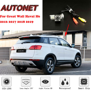 AUTONET Backup Rear View camera For Great Wall Haval H6 2016 2017 2018 2019 Night Vision Parking camera license plate camera image