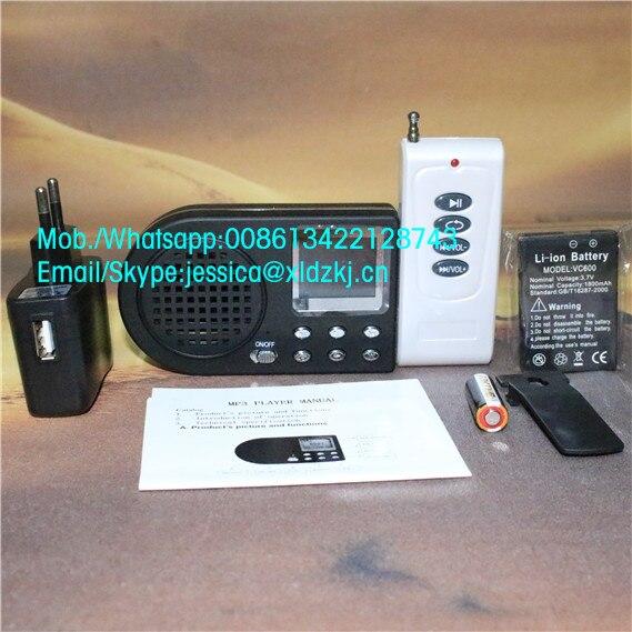 Пульт дистанционного управления 10 Вт динамиком 110 звучит скачать звук mp3-птица номера абонента