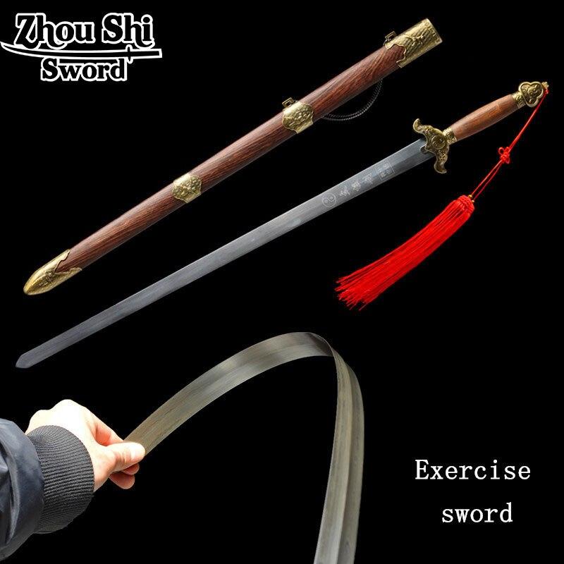 Wushu Sports Collection Tai Ji Jian