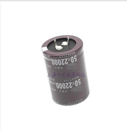 50V10000UF 50V22000UF <font><b>63V10000UF</b></font> 100V3300UF 63v22000uf Hard foot Electrolytic capacitor Amplifier audio 2 Piece-1 Lots image
