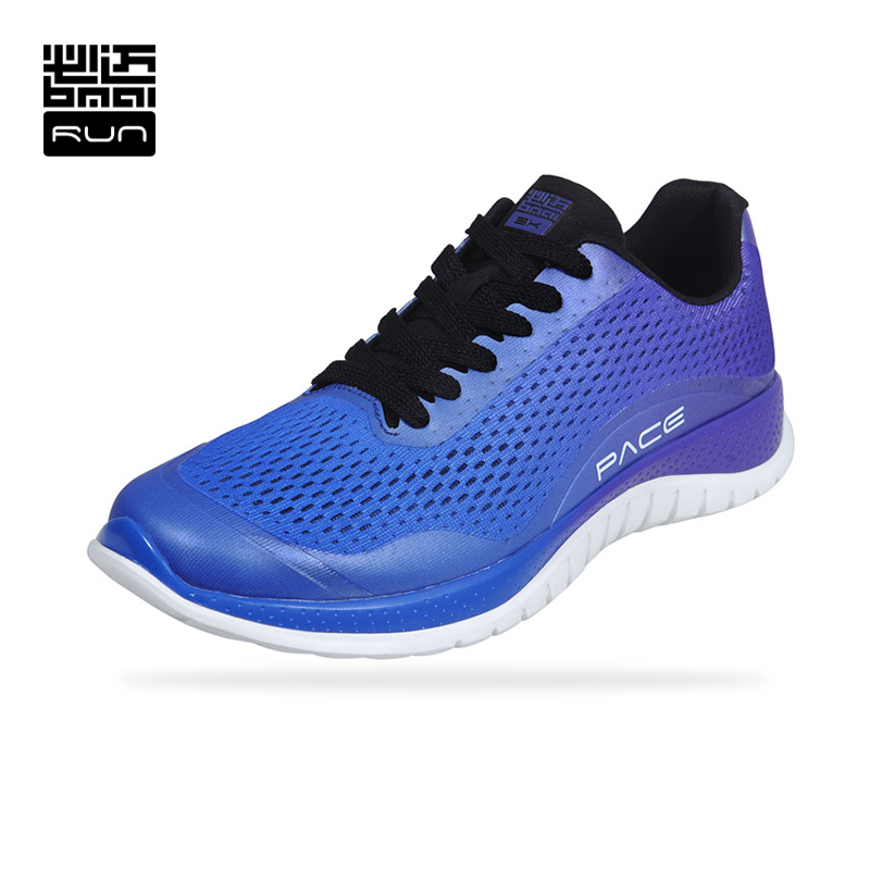 BMAI Mens Running Shoes Professional Sports Sneakers Breathable Outdoor zapatillas deportivas hombre Shoes For Men #XRPC001 2017brand sport mesh men running shoes athletic sneakers air breath increased within zapatillas deportivas trainers couple shoes