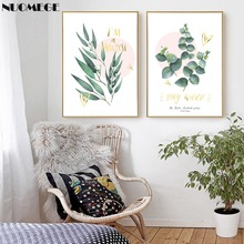 NUOMEGE Nordic Plant Leaves Wall Art Canvas Posters Painting Wall Art Prints Pictures For Living Room Home  Decoration