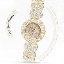 New Fashion Hot Chain Watch High-End Linked List Quality Full Crystal Female Wrist