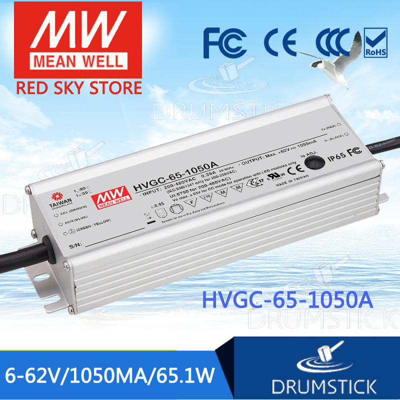 MEAN WELL HVGC-65-1050A 6 ~ 62V 1050mA meanwell HVGC-65 65.1W Single Output LED Driver Power Supply A Type mean well hvgc 150 350a 42 428v 350ma meanwell hvgc 150 149 8w singleoutput led driver power supply a type