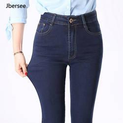 Эластичные прямо мама Джинсы для женщин женские для 4 сезона Высокая Талия Джинсы для женщин плюс Размеры длинные джинсовые штаны