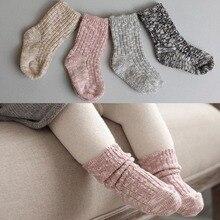 Mix Color Cotton Children Socks