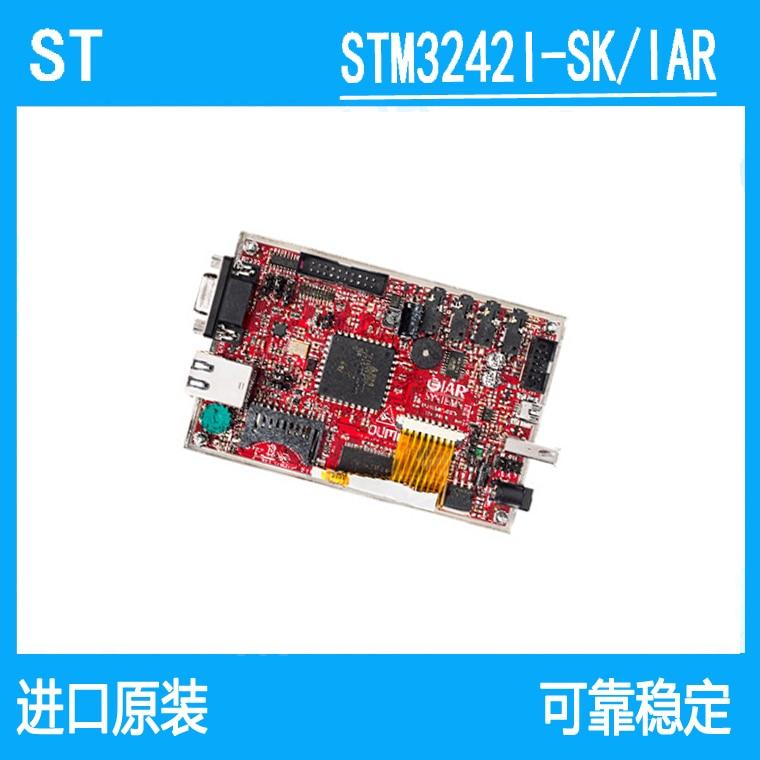 STM3242I-SK/IAR Starter Kit For STM32F4 STM32F429 Original