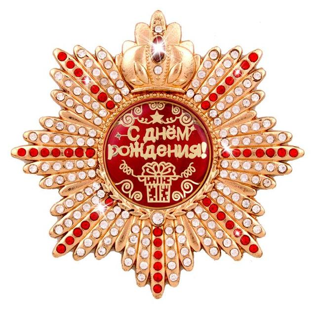 Red Beads Art Men Badge Badge Holder Metal Handicraft Souvenirs