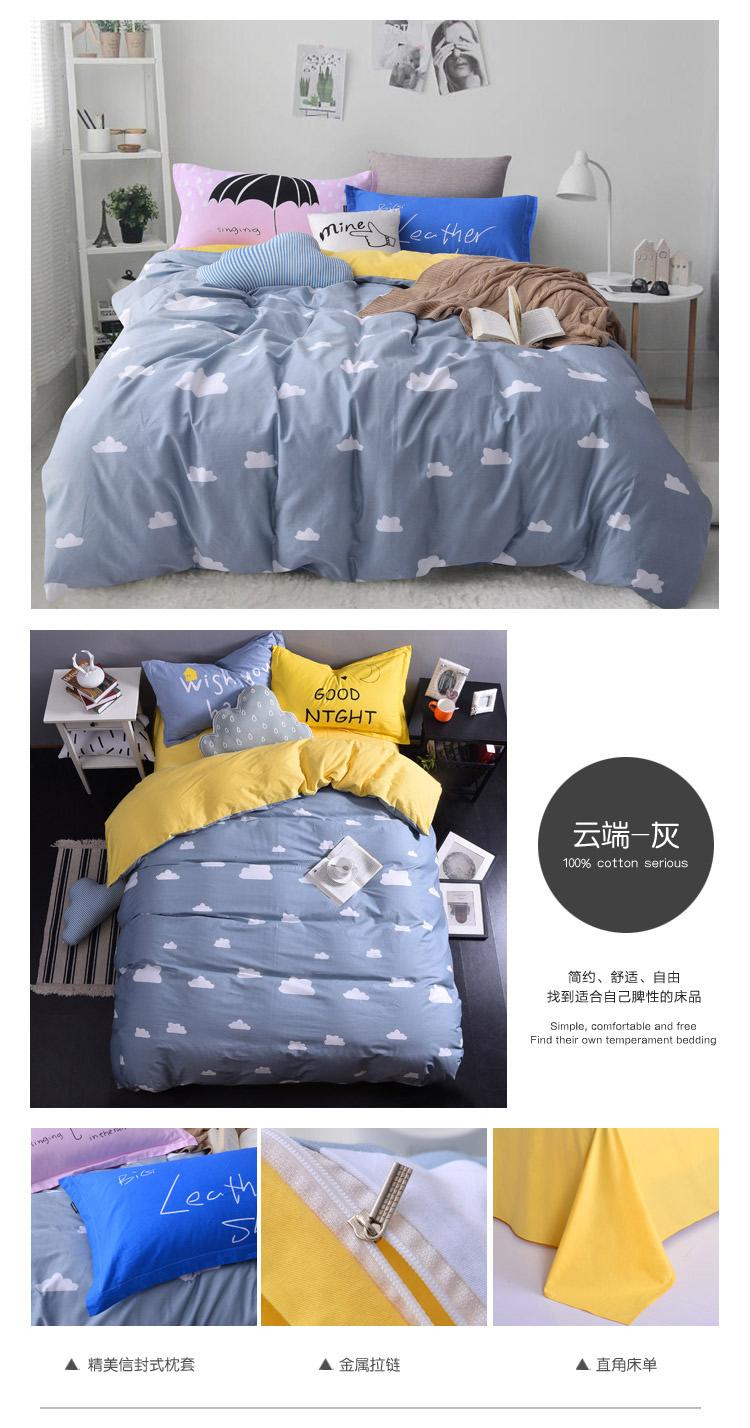 modern carton cotton bedding set duvet cover sets bed sheet adults