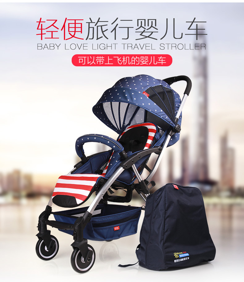 Newborn Baby Stroller  European High View Baby Car Can Sit and  Lie Super Light Folding Umbrella caets Can be on plane Baby Car 2017 pouch new baby stroller super light umbrella baby car folding carry on air plane directly minnie size