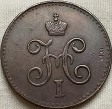Atacado 1848 moedas russas 1/2 kopes copiar 100% coper fabricação