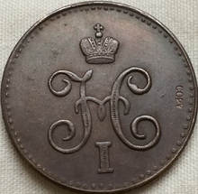 Groothandel 1848 russische munten 1/2 Kopeks kopiëren 100% coper productie