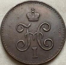 Toptan 1848 rus paraları 1/2 Kopeks kopya 100% bakır üretimi