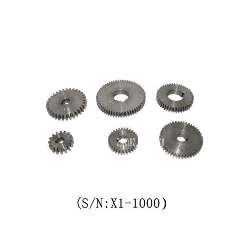 X1-1000 6PCS Metal Gear Set/SIEG X1 Change Gear Set 45 # Steel  Metal Gear Set