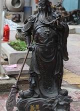 82CM Huge China Bronze Gilt Guan Gong Yu Warrior God Guagong Dragon Knife Statue