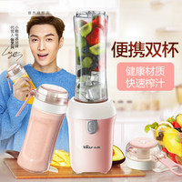 Bear Portable Electric Auto Fruit Juicers 300W with 2 Bottles Mini Blenders Stand Mixers Ice Cold Drink Kitchen Aid