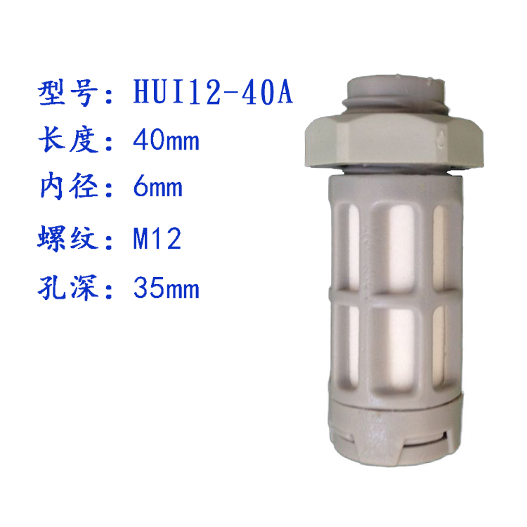 Imported PE waterproof sensor protective sleeve SHT series temperature and humidity shell waterproof filter element with nut temperature and humidity sensor protective shell sht10 protective sleeve sht20 flue cured tobacco high humidity