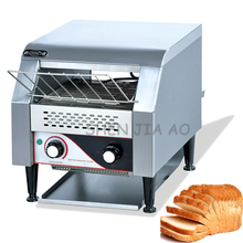 Commercial chain type of toaster oven TDL-150 vertical bread furnace toaster food processing equipment 220V 1.34KW