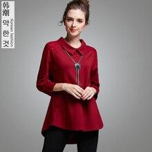 Hot Sale Cotton T shirt Women 2016 Batwing Long Sleeve T-Shirts Women Plus Size Loose Tshirt Graphic Tops Tee Shirt Femme