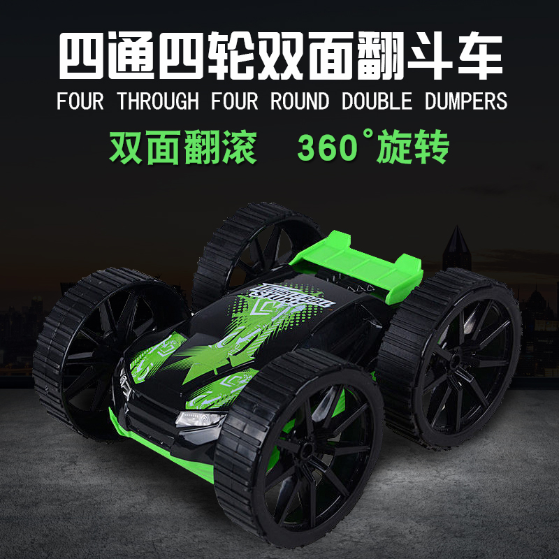 Hot Sale 4CH RC Stunt Car 360-degree rotation flip Remote Control Deformation Car for Kids Toys for children Birthday Gifts hot sale 1000g dynamic amazing diy educational toys no mess indoor magic play sand children toys mars space sand