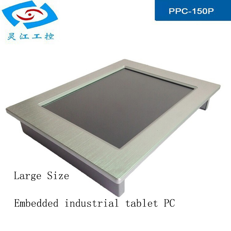 embedded 15 inch touch screen mini industrial panel PC support windows 10 system ...