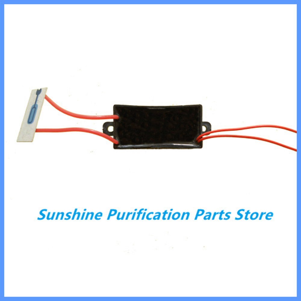 50mg Long Life Ozone Generator With Ceramic Plate For Shoecase And Circuit 3 5g Diy Rest Room Deodorization 12pcs Start Free Shipping In Air Purifiers From Home Appliances
