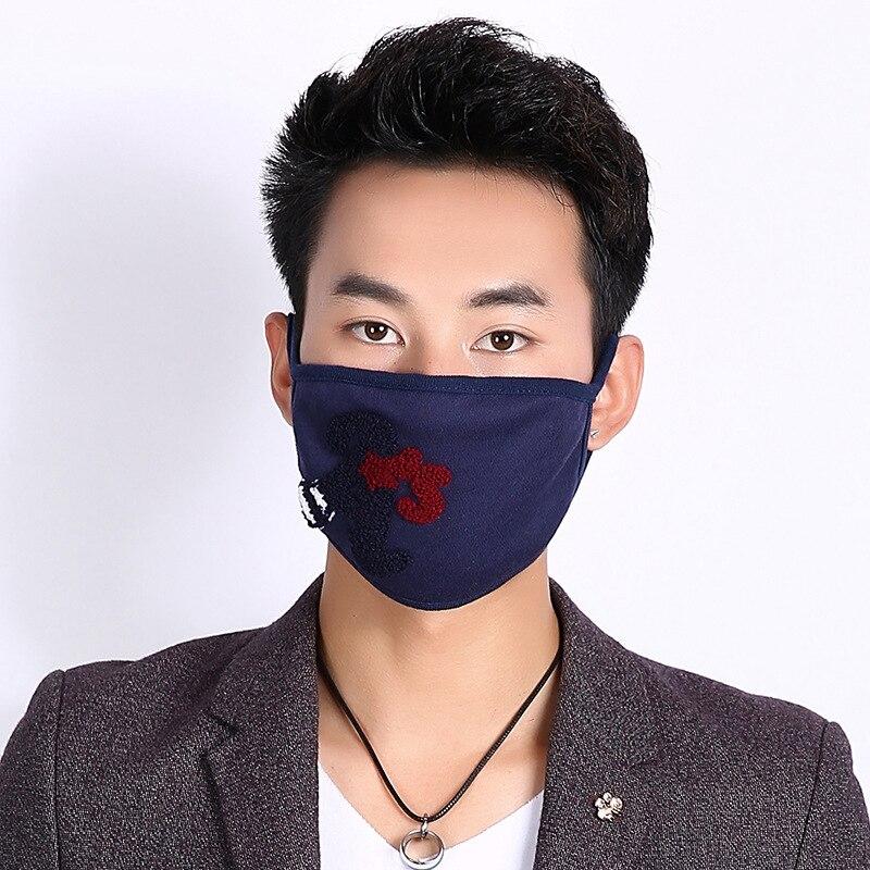 5pcs/Pack Warm Windproof Riding Anti Haze Dust-proof Cotton Mask Anti-dust Masks Thick Breathing Men Mask Mouth Kpop Maska