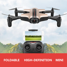 RC Drone UAV Mini Foldable Helicopter with WIFI FPV Camara Four-axis Aircraft Headless Mode Quadcopter Childen Toy Udi i251HW
