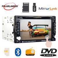 Autoradio Touchscreen 2 DIN bluetooth 6,5 inch Auto DVD player unterstützung USB SD karte BIN FM 7 sprachen radio kassette player